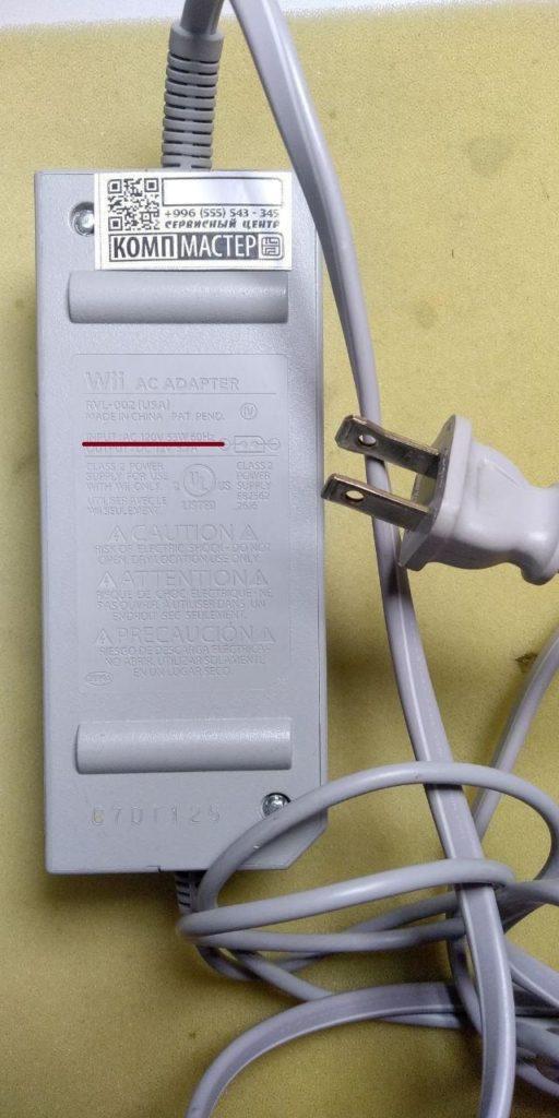 Мы отремонтировали сгоревший БП Nintendo Wii