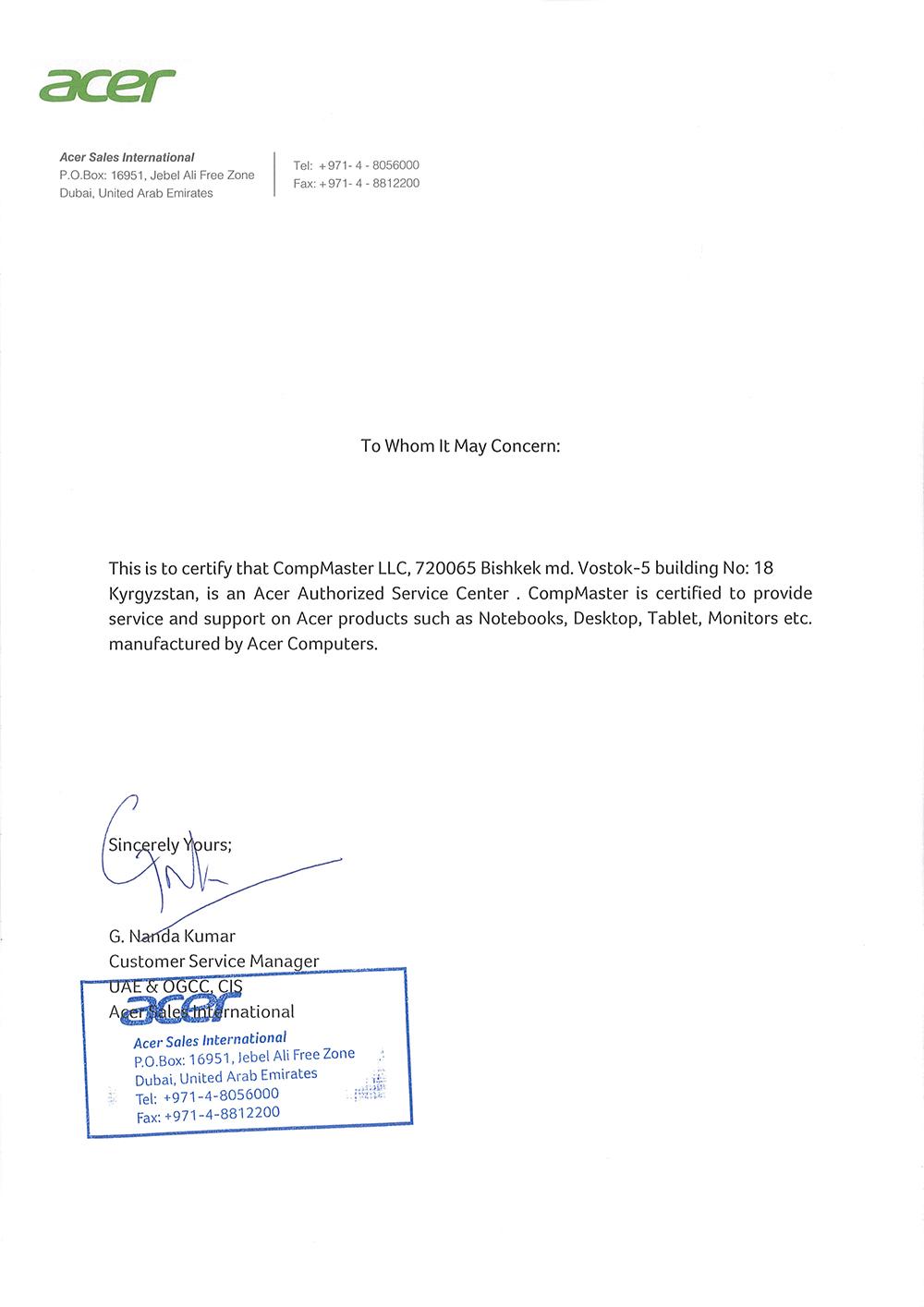 Мы получили статус официального сервисного центра Acer