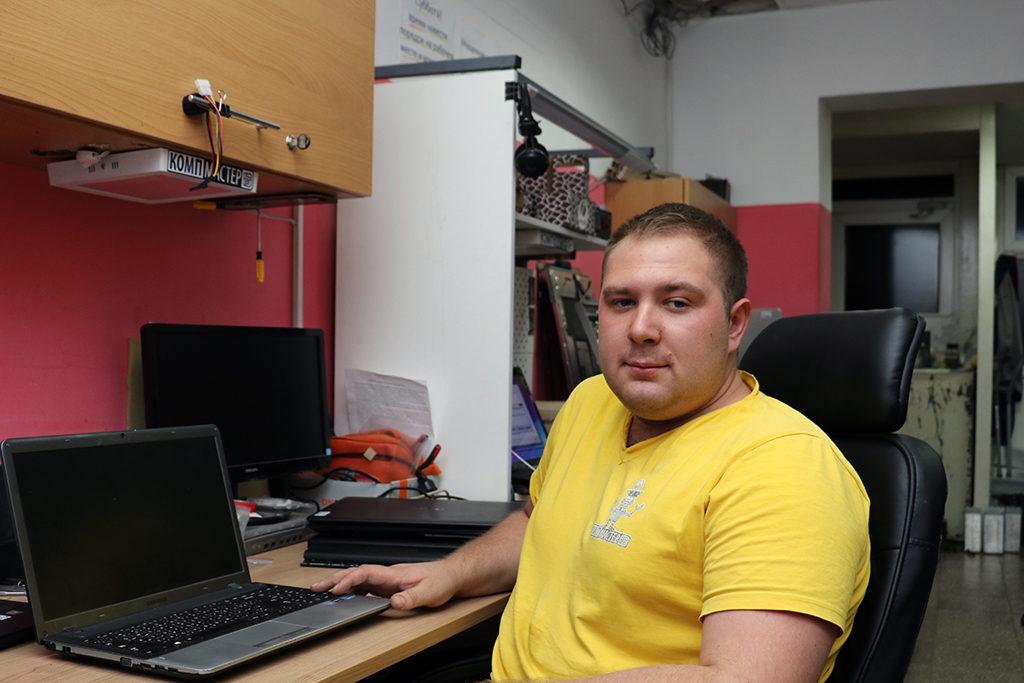 Ремезов Алексей