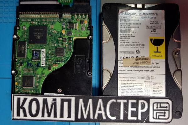 Восстановить данные с древнего мамонта ST320410A 20ГБ