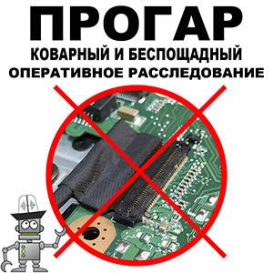 Acer Aspire E5-511 — Нет подсветки экрана