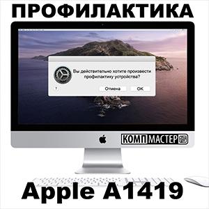 Сильно нагревается Apple iMac A1419. Решение одно — профилактика!