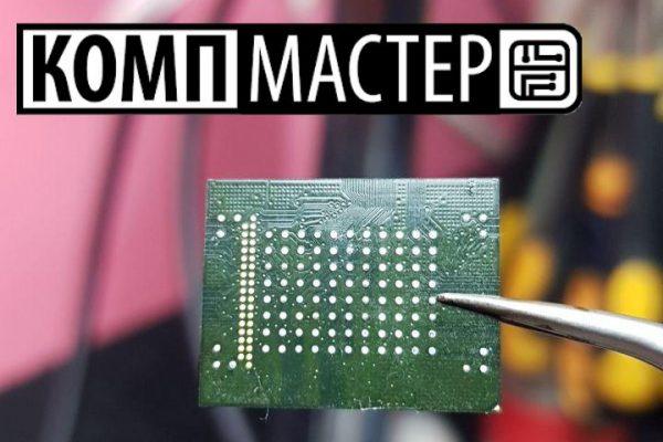 Распайка флеш-карты 32GB noname с карт ридером и ЕММС BGA100 корпусом на борту